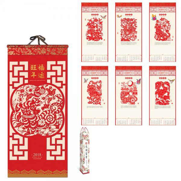 中国红旺福年运