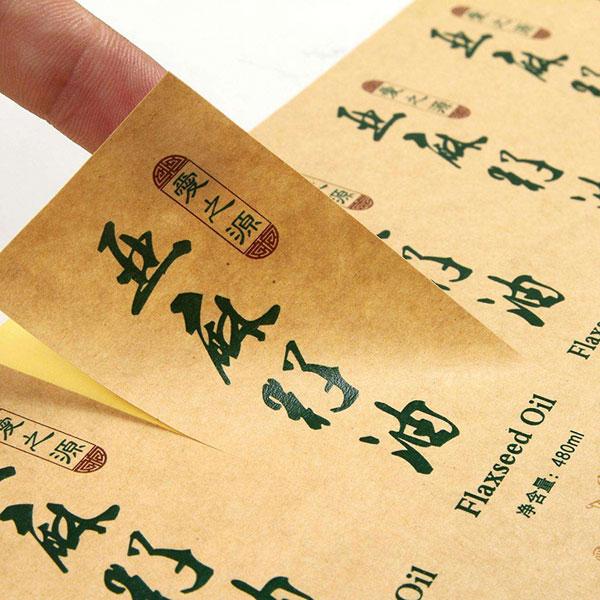 食品牛皮纸不干胶标签