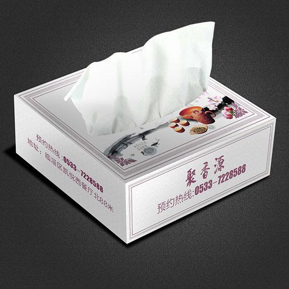聚香源抽纸盒