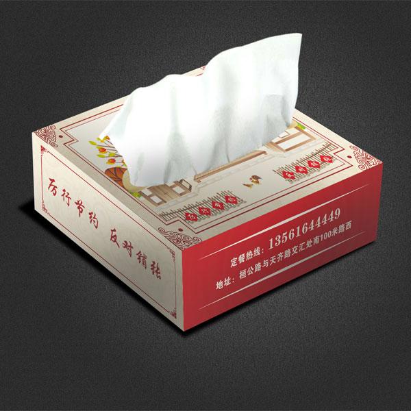 饭店餐饮纸抽盒