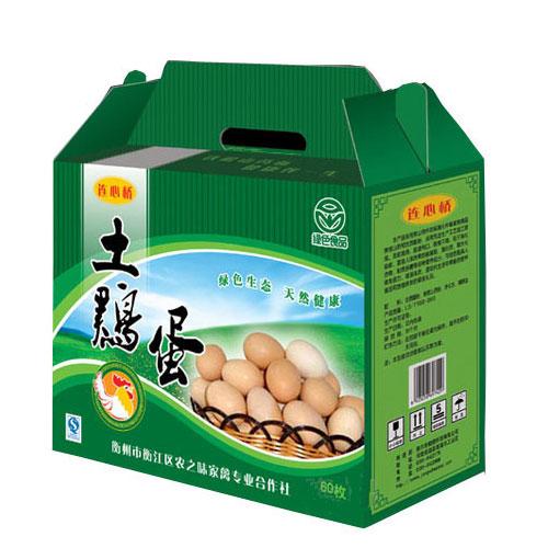 土鸡蛋绿色环保包装盒