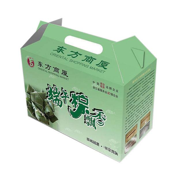 端午节粽子盒千赢国际安卓手机下载
