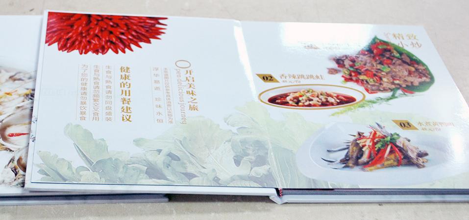 精装湘菜菜谱千赢国际安卓手机下载