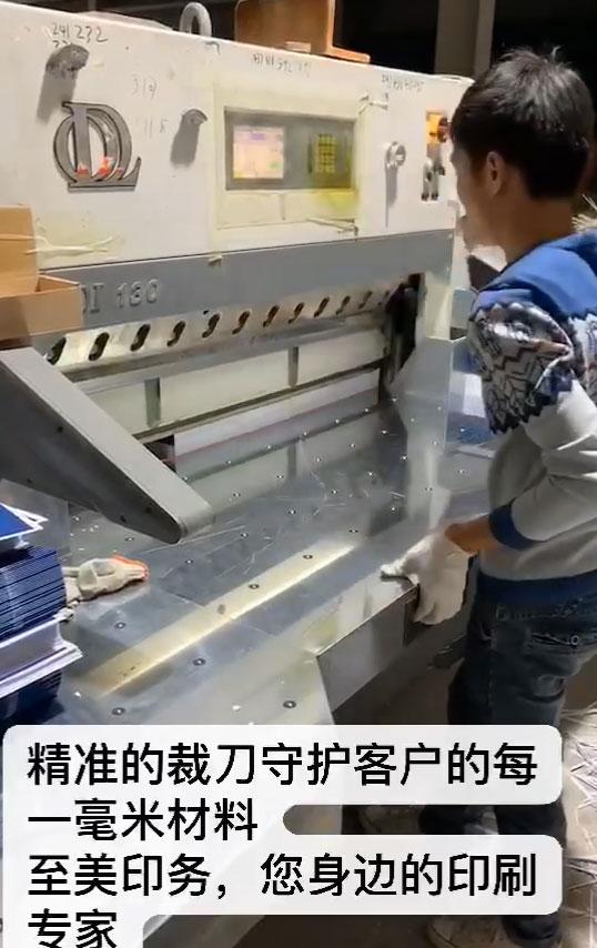 精准裁刀守护客户的每一毫米材料