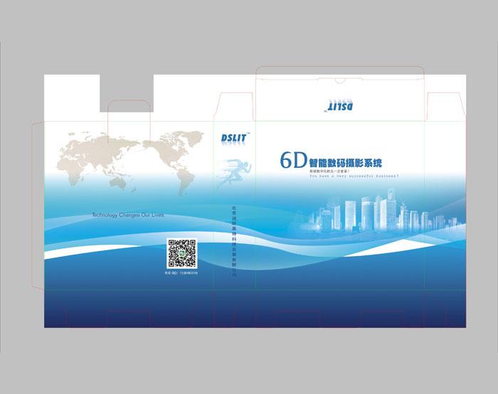 6D智能数码摄影系统