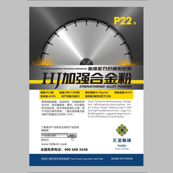 汇金集团 P22 成品尺寸100X70 不干胶 覆亮膜  模切