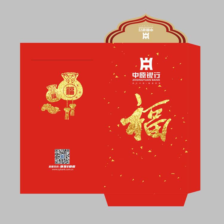 中原银行红包