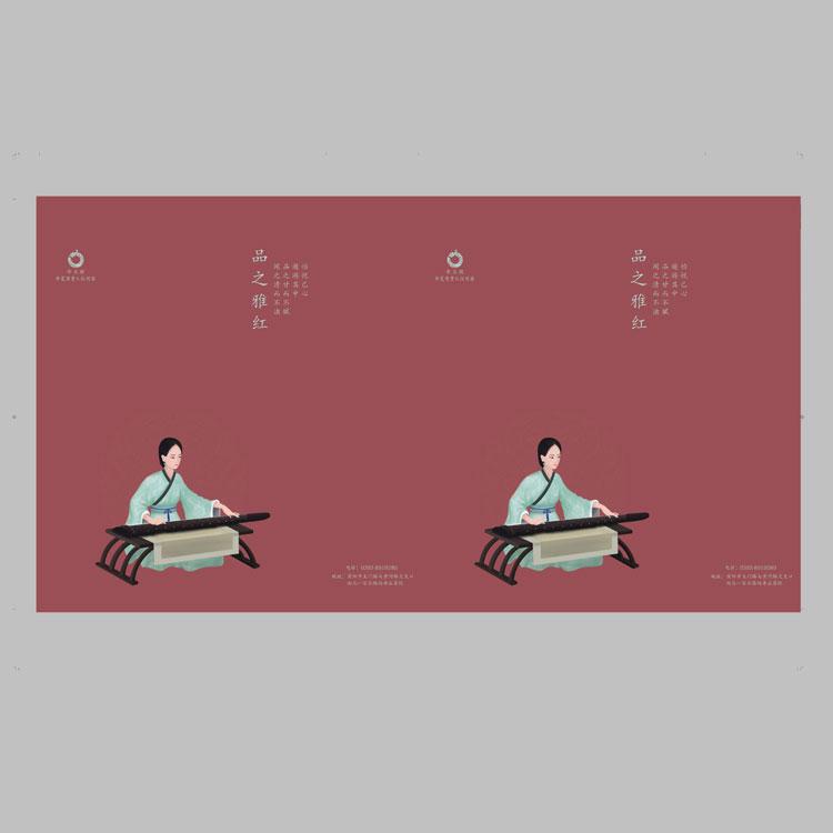 中国风手提袋
