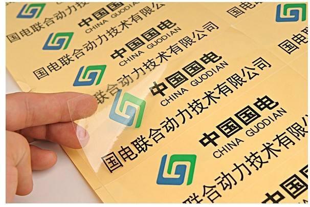 中国国电透明PVC标签