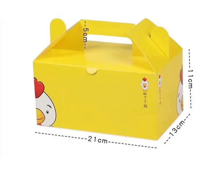 叫了只鸡外卖盒